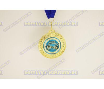 Медаль 'САМОМУ ЛУЧШЕМУ ДЕДУШКЕ'.