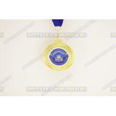 Медаль 'ИДЕАЛЬНЫЙ МУЖ'.