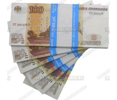 Деньги банка приколов 100р. (пачка)