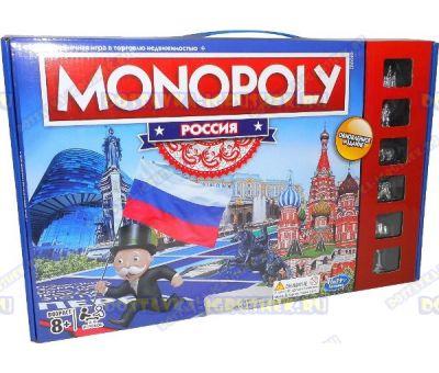 Игра 'Монополия' Россия.