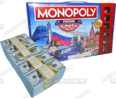 Игра 'Монополия' Россия и 50 пачек 100$ банка приколов.