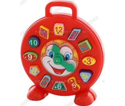 """Часы """"Клоун"""" (в сеточке)"""