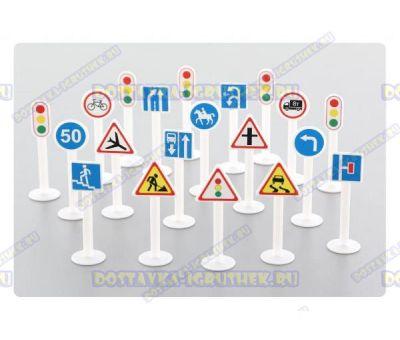 Набор дорожных знаков №2 (20 элементов) (в пакете)