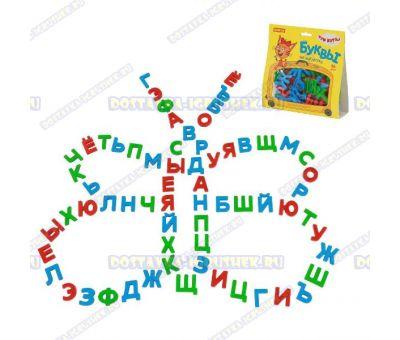 """Набор """"Три кота"""" буквы на магнитах (66 штук) (в пакете)"""