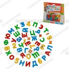 "Набор ""Первые уроки"" на магнитах (33 буквы + 10 цифр + 5 математических знаков) (в пакете)"