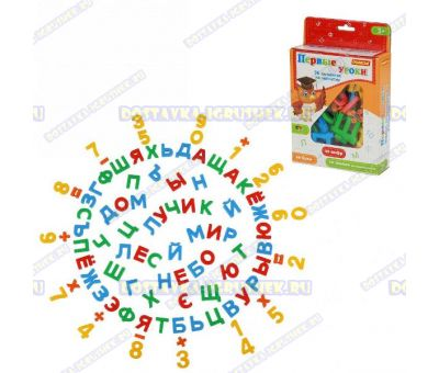"""Набор """"Первые уроки"""" на магнитах (66 букв + 20 цифр + 10 математических знаков) (в коробке)"""