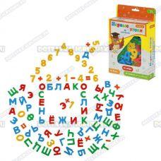 """Набор """"Первые уроки"""" (66 букв + 20 цифр + 10 математических знаков) (в коробке)"""