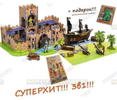 Набор Stikbot 'Замок, корабль и аксессуары' +подарок!