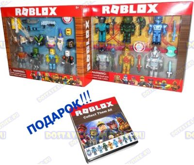 Комплект ROBLOX 'ЗАЩИТНИКИ' и 'БОЙЦЫ', 20 аксессуаров + фигурка в подарок!!!