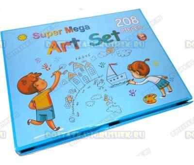 """Набор для творчества """"Mega Art Set"""" (синий) 208 предметов!"""