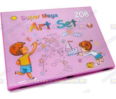 """Набор для творчества """"Mega Art Set"""" (розовый) 208 предметов!"""