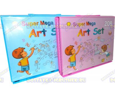 """Комплект 2 набора для творчества """"Mega Art Set"""" розовый и синий."""